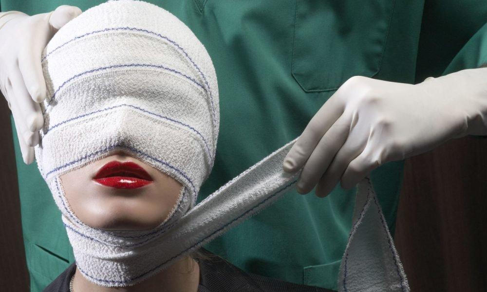 Пластическая хирургия в туле цены и услуги